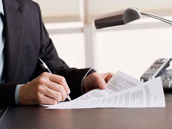 Documento-interno-aziendale-reggio-emilia